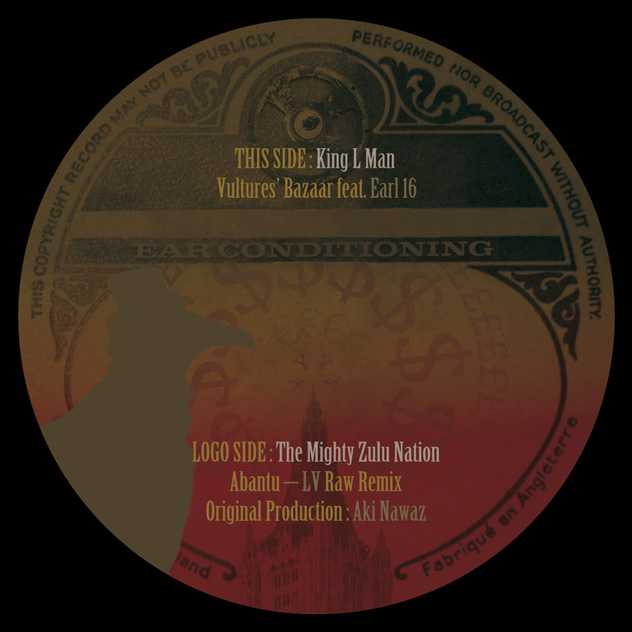 KLM_vinyl_A_17